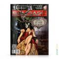 cover-banzay-114