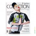 cover-fashion-collection-2013-05