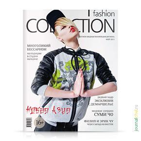 Fashion Collection, май 2013
