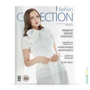 Fashion Collection, апрель 2013