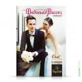 cover-medoviy-mesyac-40