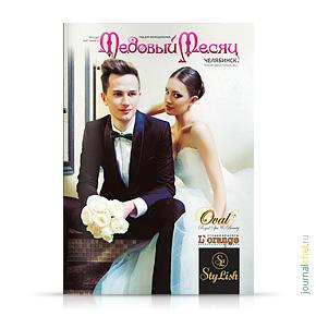 Медовый месяц №40, май-июнь 2013