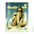 cover-vibiray-307
