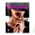 cover-vitrina-09