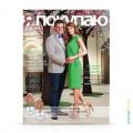 cover-yapok-2013-06