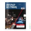 cover-interior-bg-94