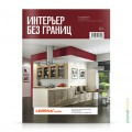 cover-interior-bg-95