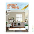 cover-interior-bg-101