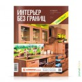 cover-interior-bg-107