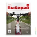 cover-vibiray-335