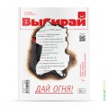 cover-vibiray-337