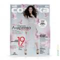 cover-sobaka-11