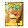cover-vibiray-356