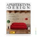 cover-arhitektura-103