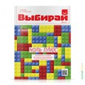 cover-vibiray-362