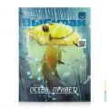 cover-vibiray-363