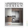 cover-arhitektura-106