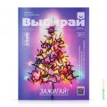 cover-vibiray-370